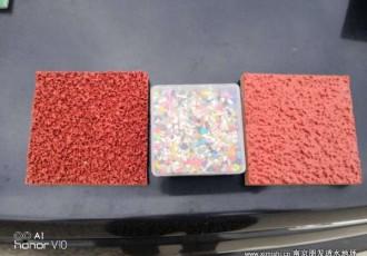 透水塑胶地坪原料
